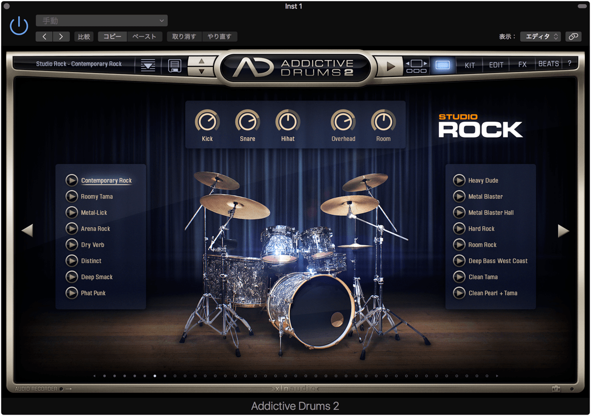 XLN Audio : Addctive Drums 2