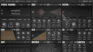 Icarus VST AU plugin - The best wavetable synthesizer