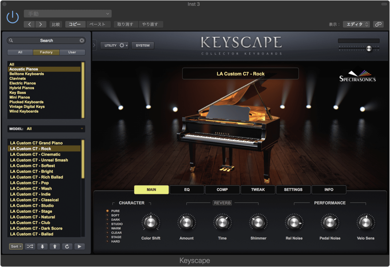 Spectrasonics : Keyscape