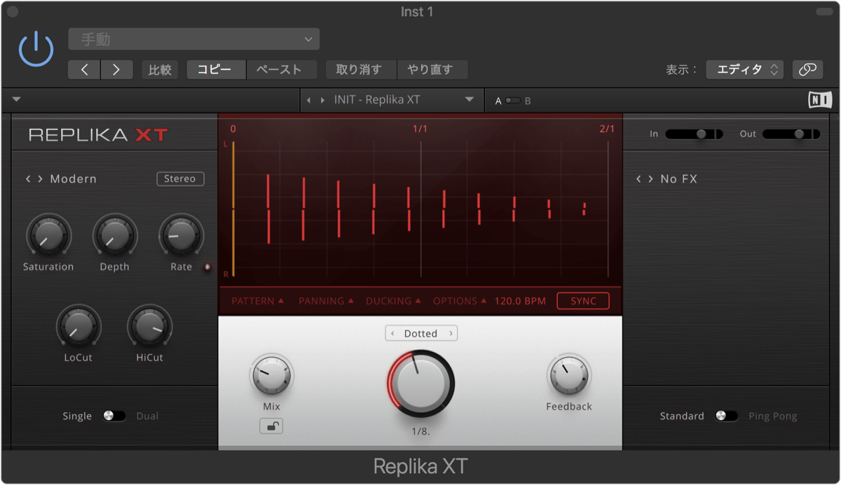 Komplete : Effects : Replika Xt | Products