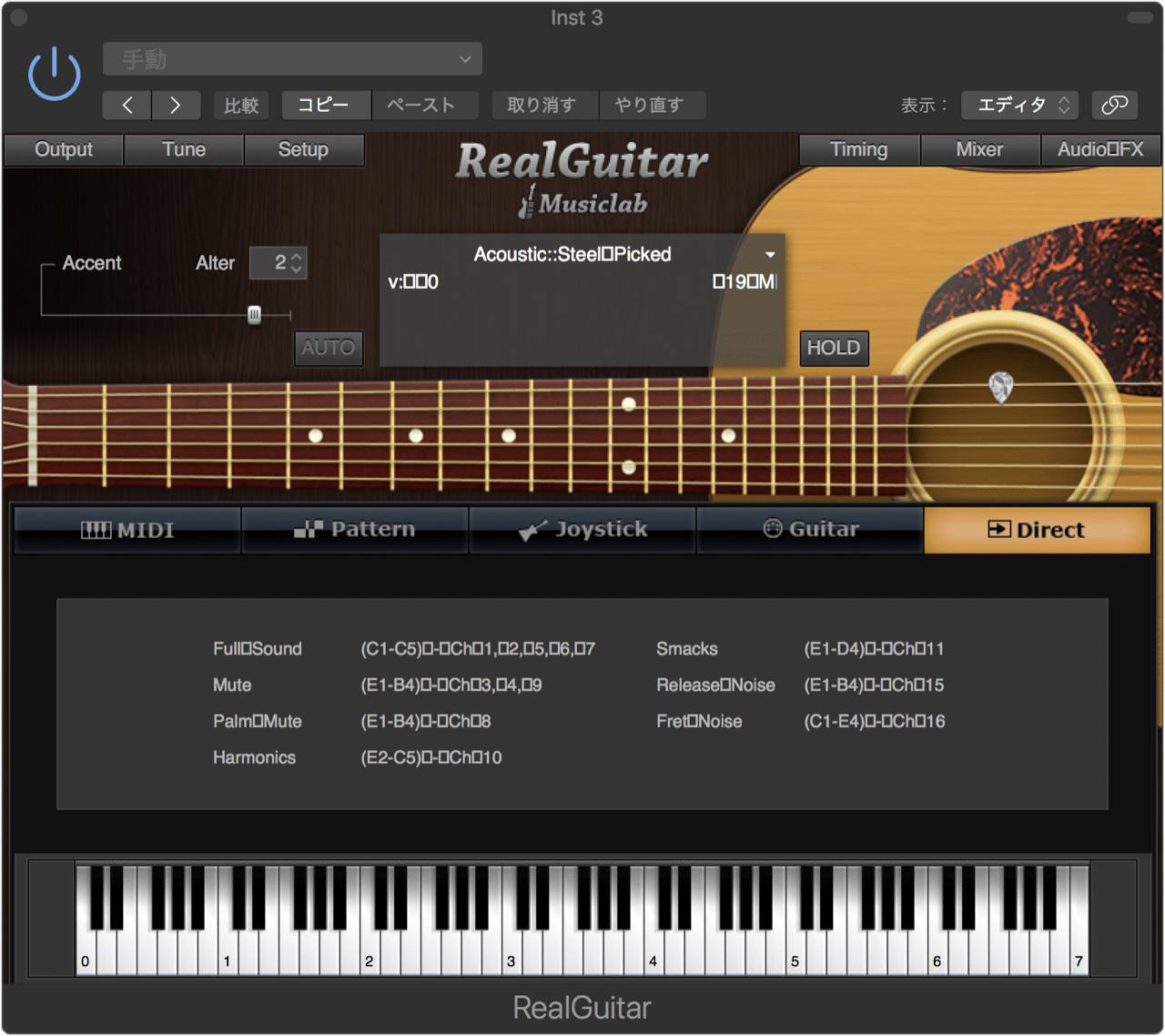 Music Lab : Real Guitar
