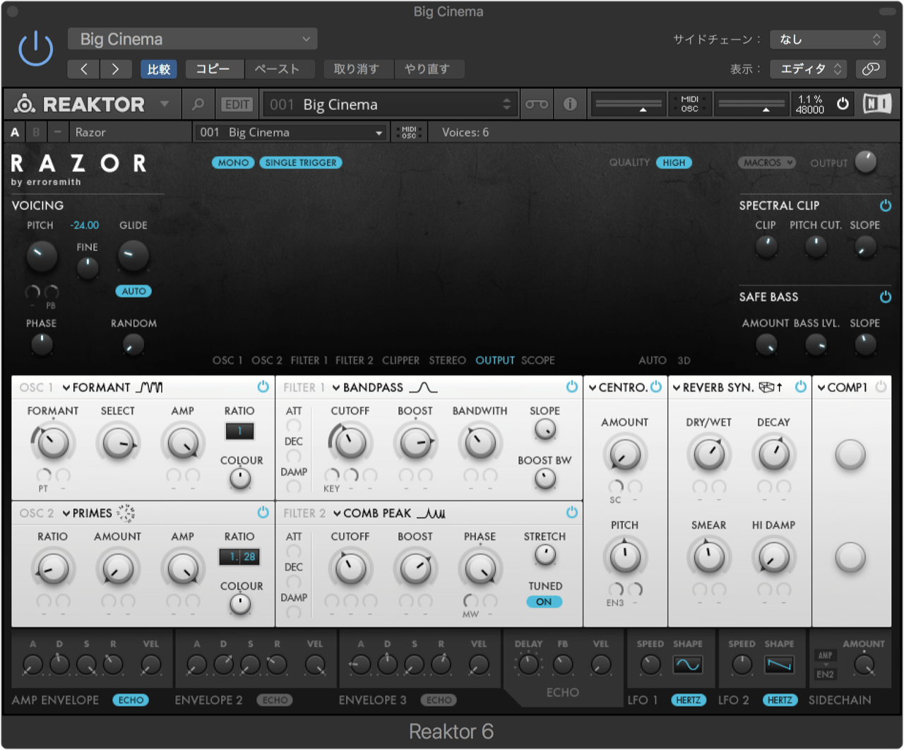 Native Instruments : Razor