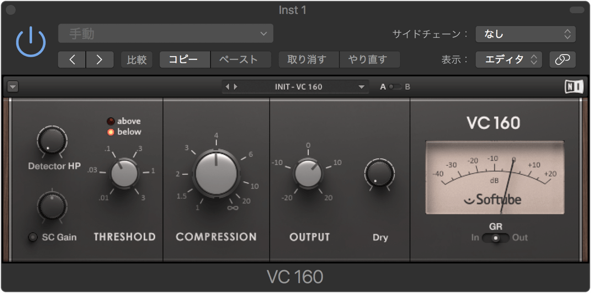 Native Instruments : VC160