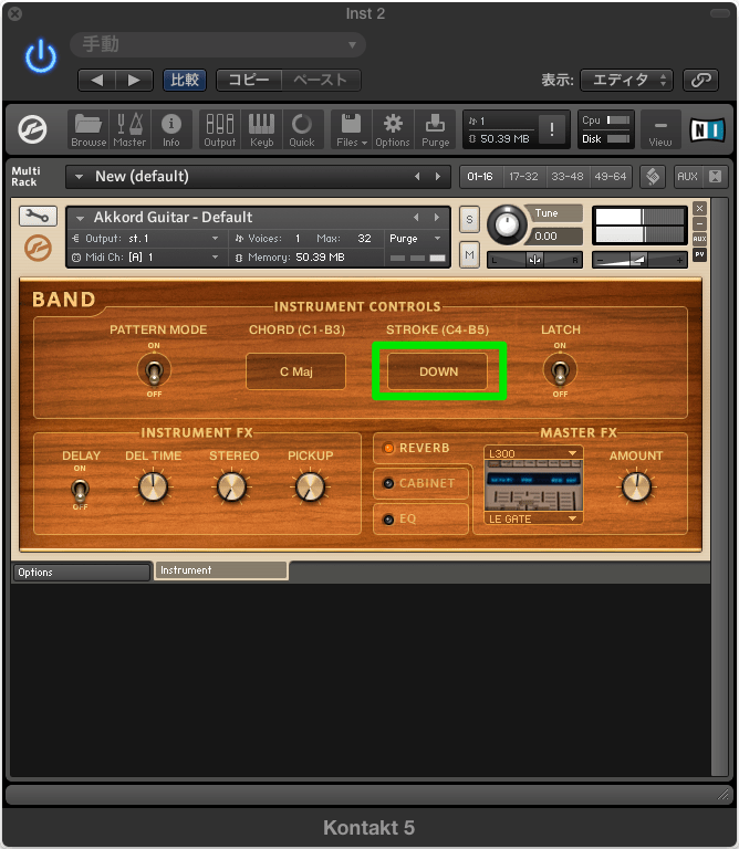 NativeInstruments Kontakt5 (Band > Akkord Guitar)
