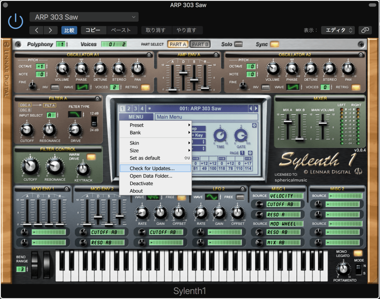 Sylenth 64bit : Check For Update