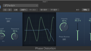 Logic Pro X 10.2.1 Phase Distortion