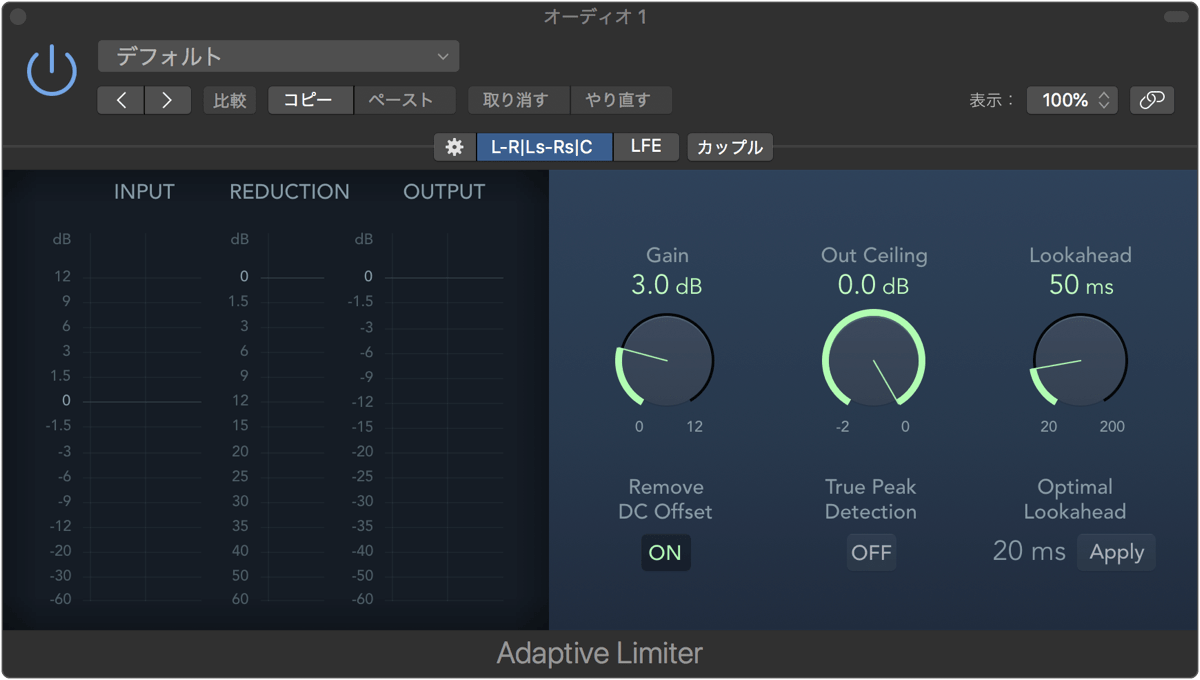 Logic Pro X 10.2.1 Surround (Multi-Mono) Adaptive Limiter