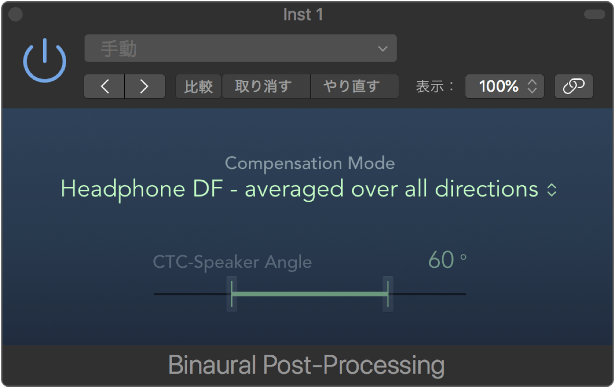 Logic Pro X 10.2.1 Binaural Post-Processing