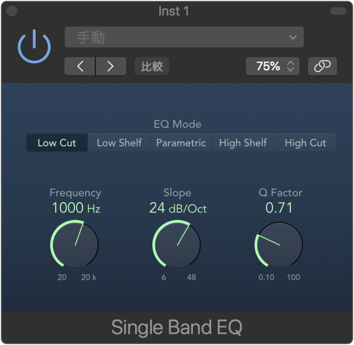 Logic Pro X 10.2.1 Single Band EQ