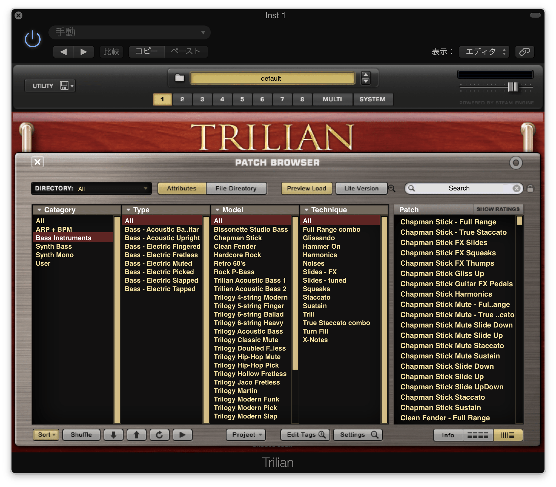 Spectrasonics Trillianの音色群