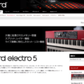 Nord Electro 5 | Nord (ノード)