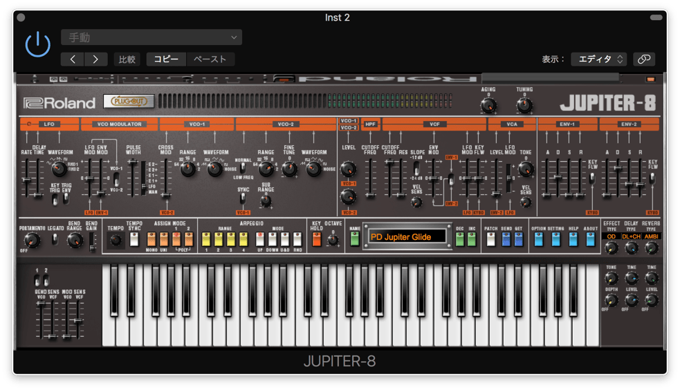 "RolandCloud ""Jupiter-8"""