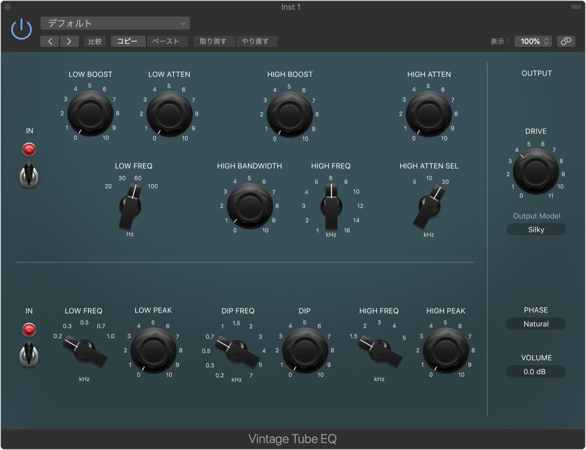 Logic : Vintage Tube EQ