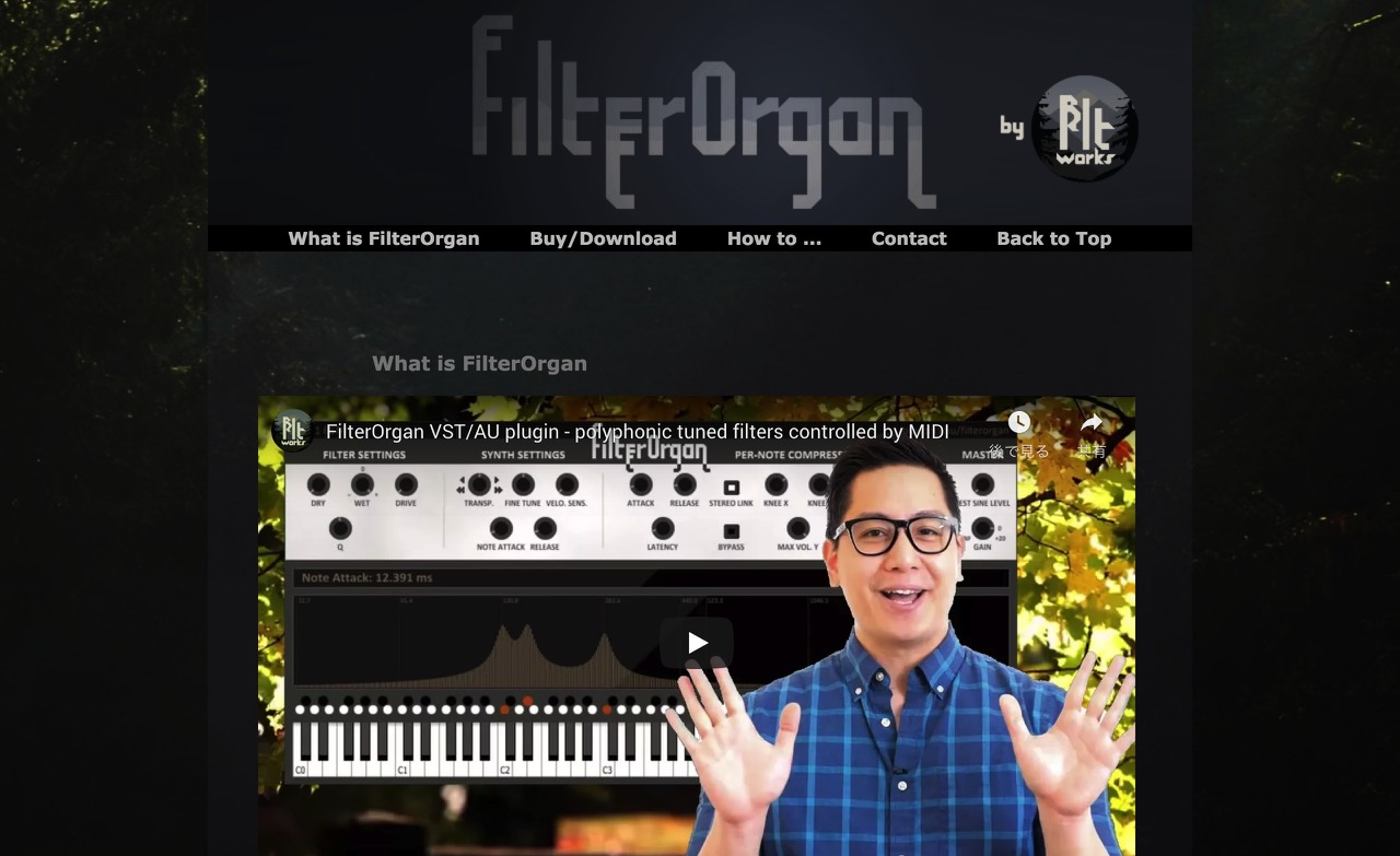 FilterOrgan audio plugin - polyphonic tuned filters | VST/AU