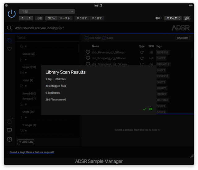 ADSR Sample Manager | ADSR