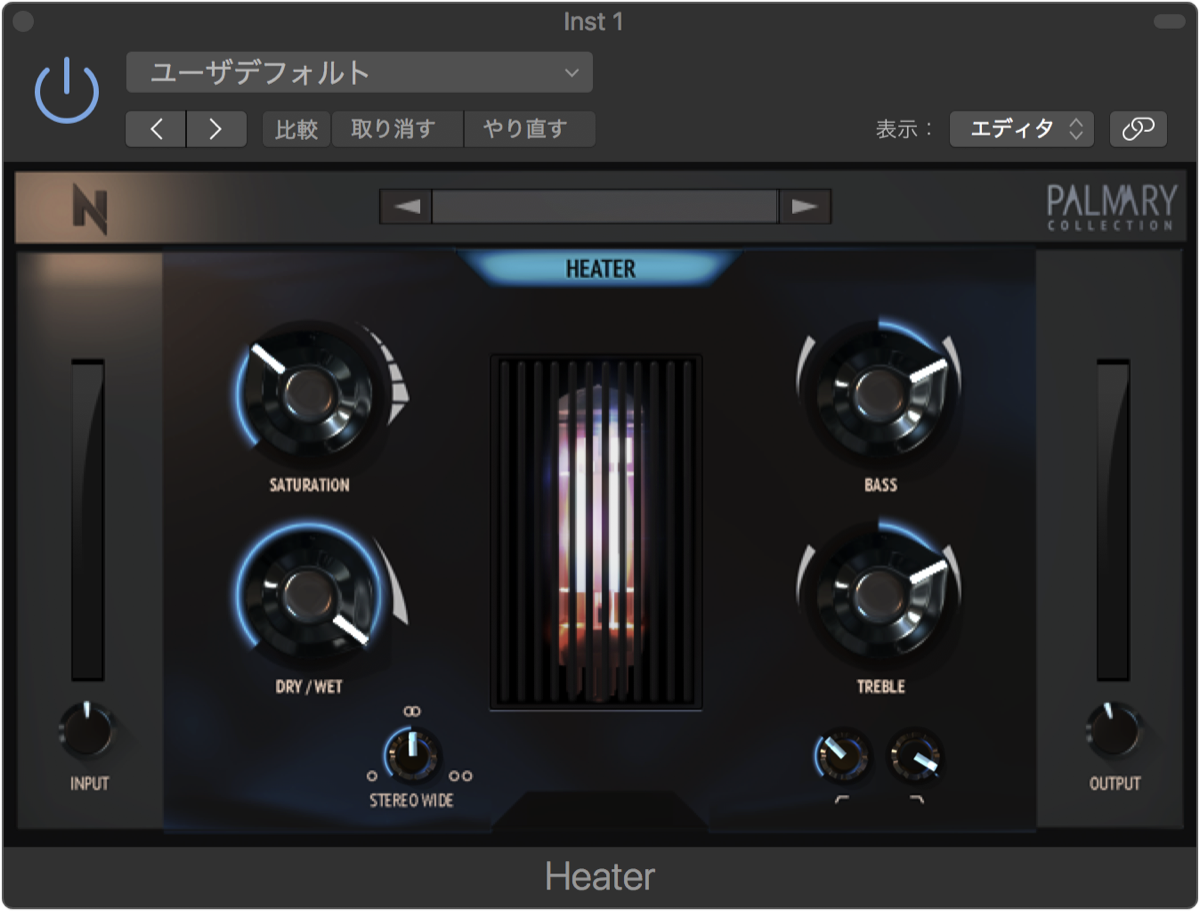NoiseAsh Audio Tools : Heater