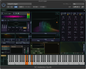 """Stagecraft """"Addiction Synth""""(Plugin Boutique)"""