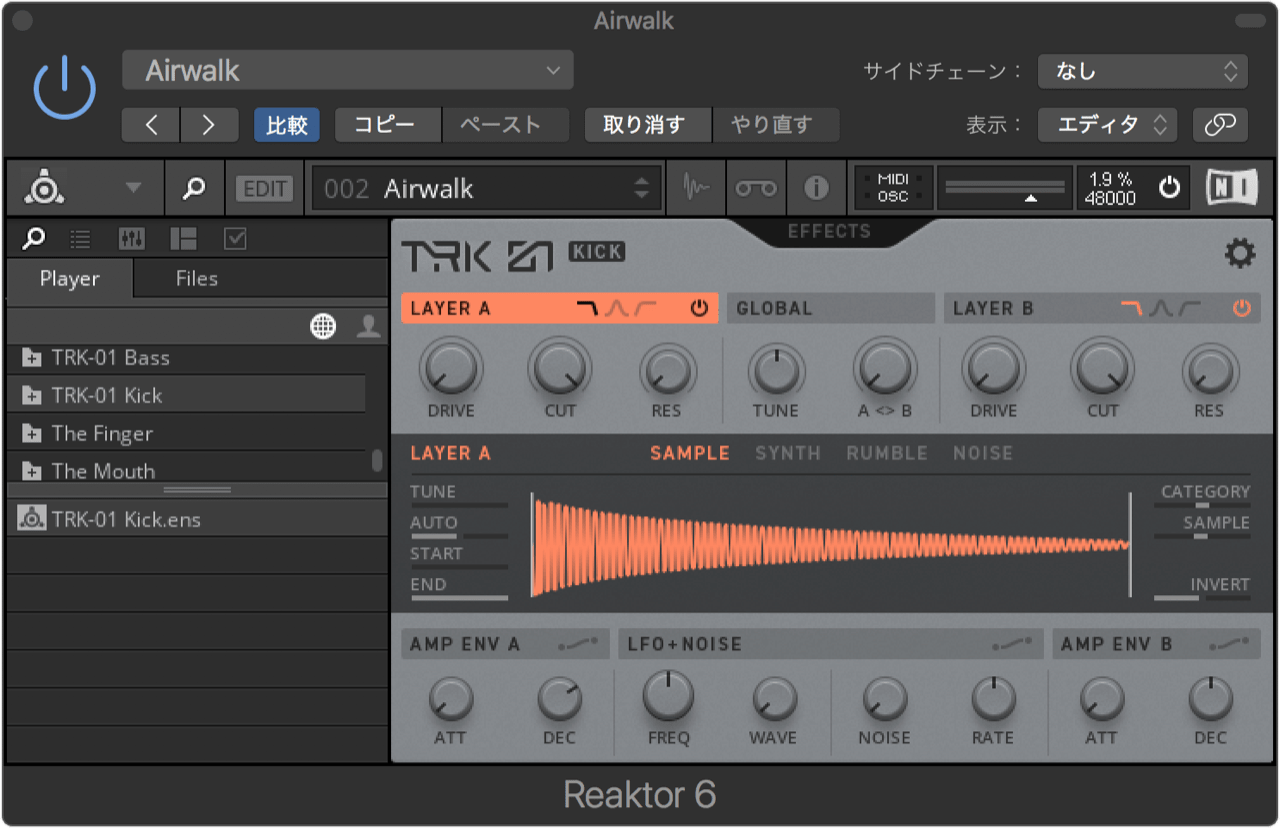 "NativeInstruments ""TRK-01 KICK"""