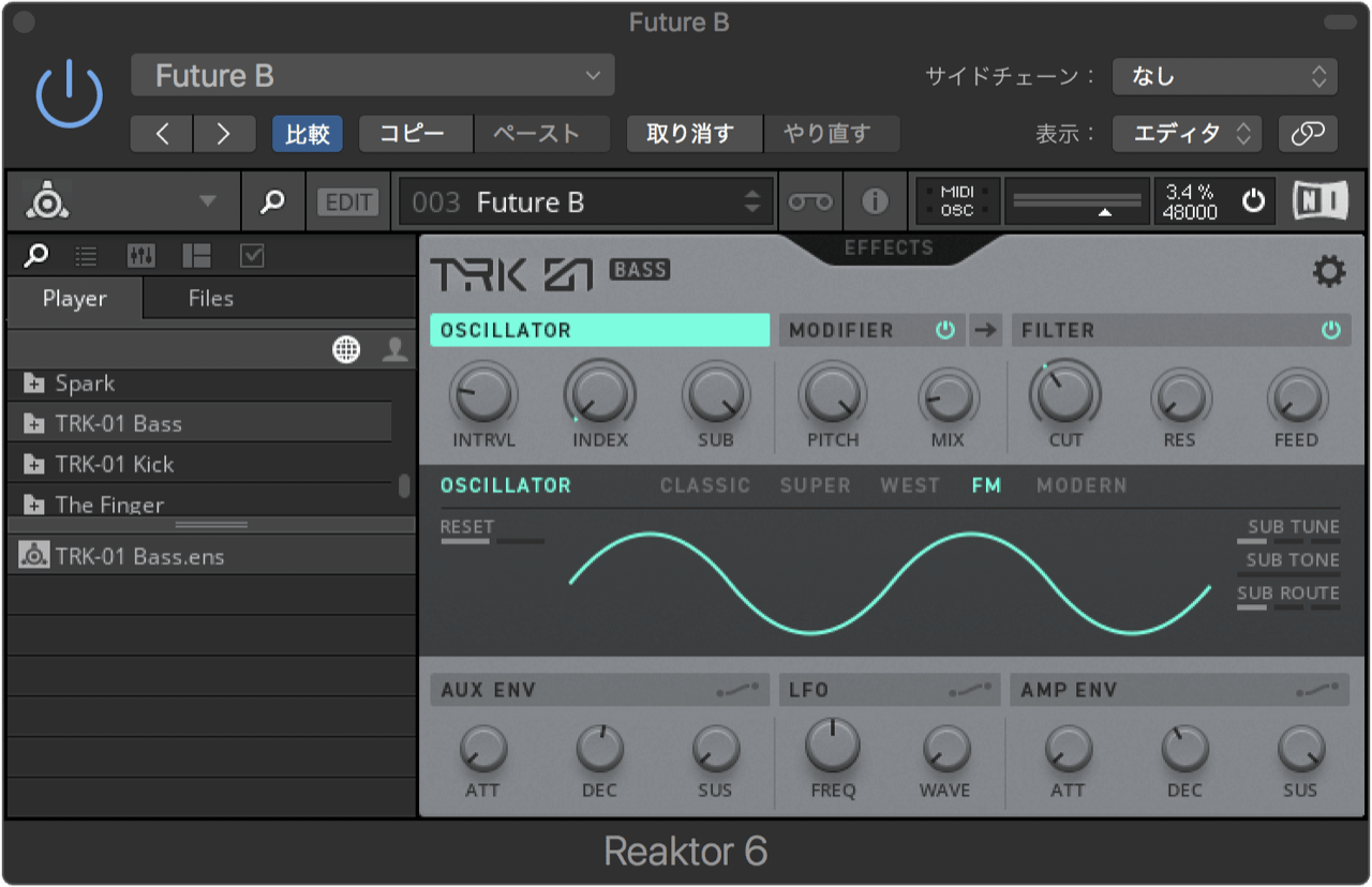 "NativeInstruments ""TRK-01 BASS"""