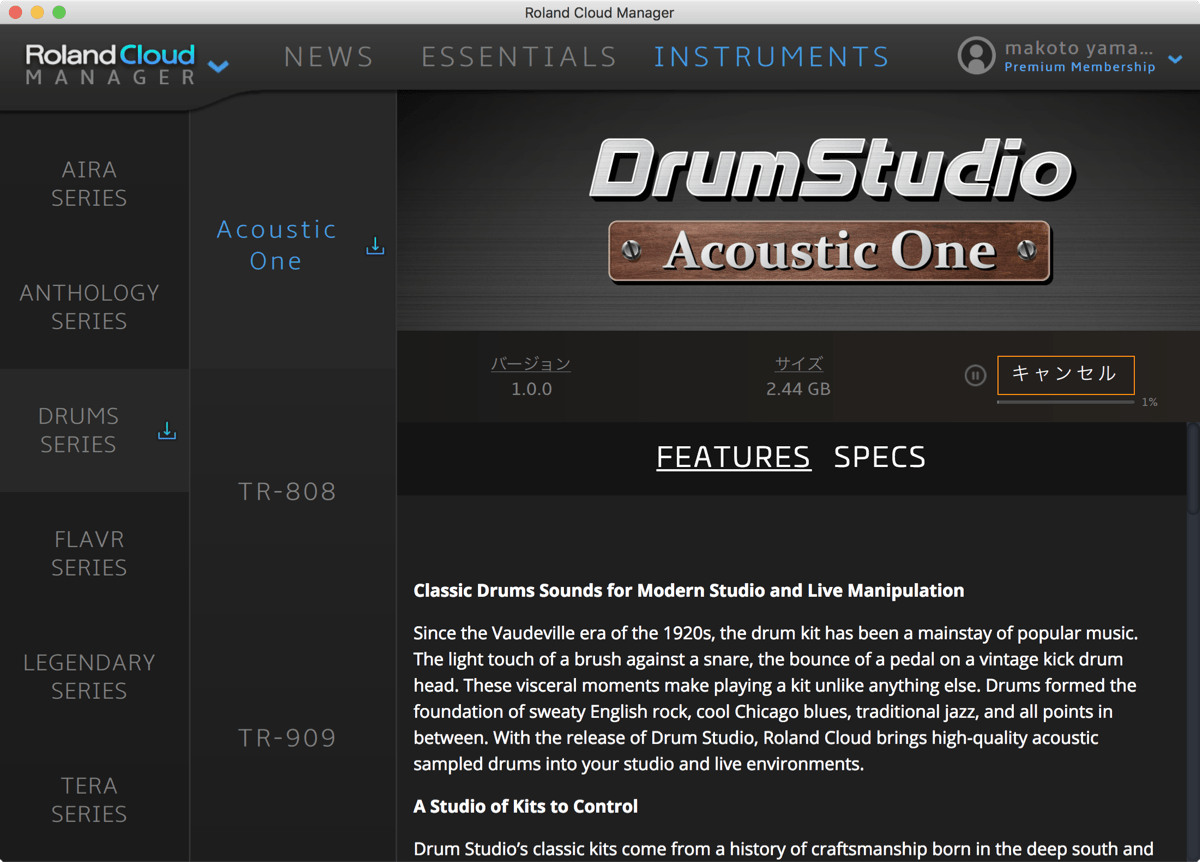 Roland Cloud : Drum Studio - Acoustic One