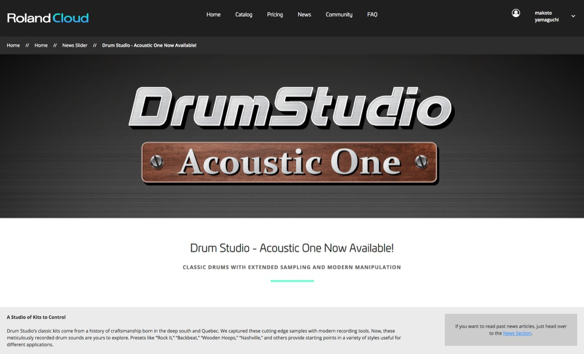 Drum Studio - Acoustic One Now Available!