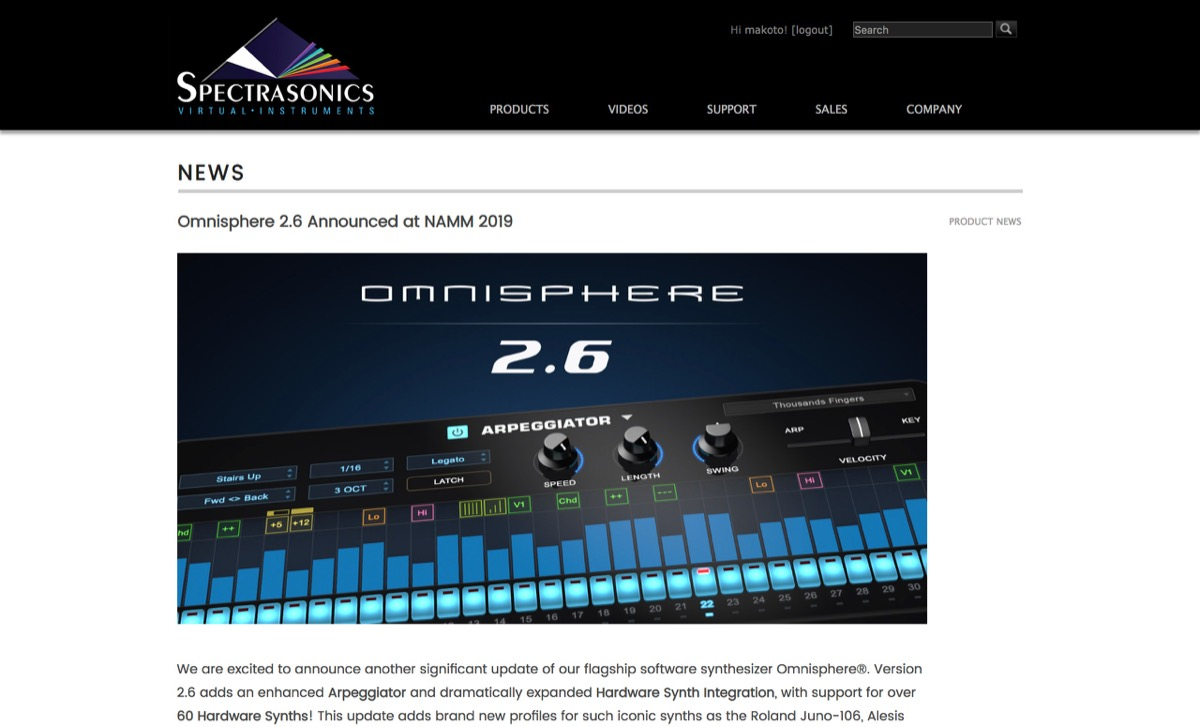 Spectrasonics News - Omnisphere 2.6 Announced at NAMM 2019