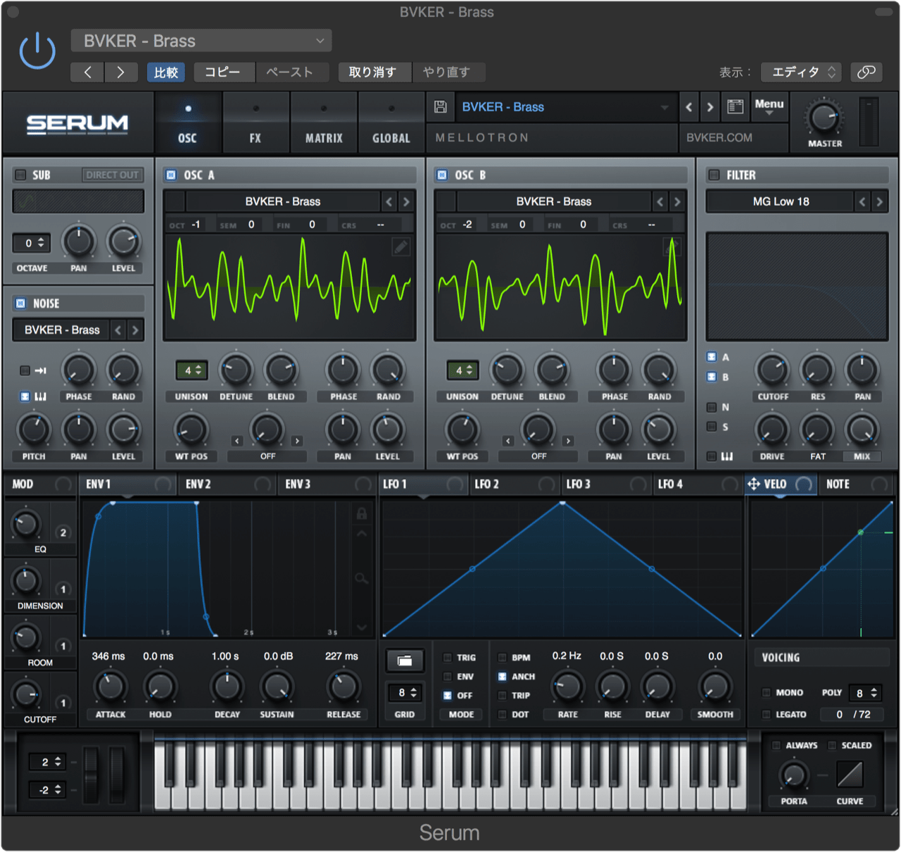Free Mellotron Presets For Xfer Serum by BVKER.COM | Free Download on Hypeddit