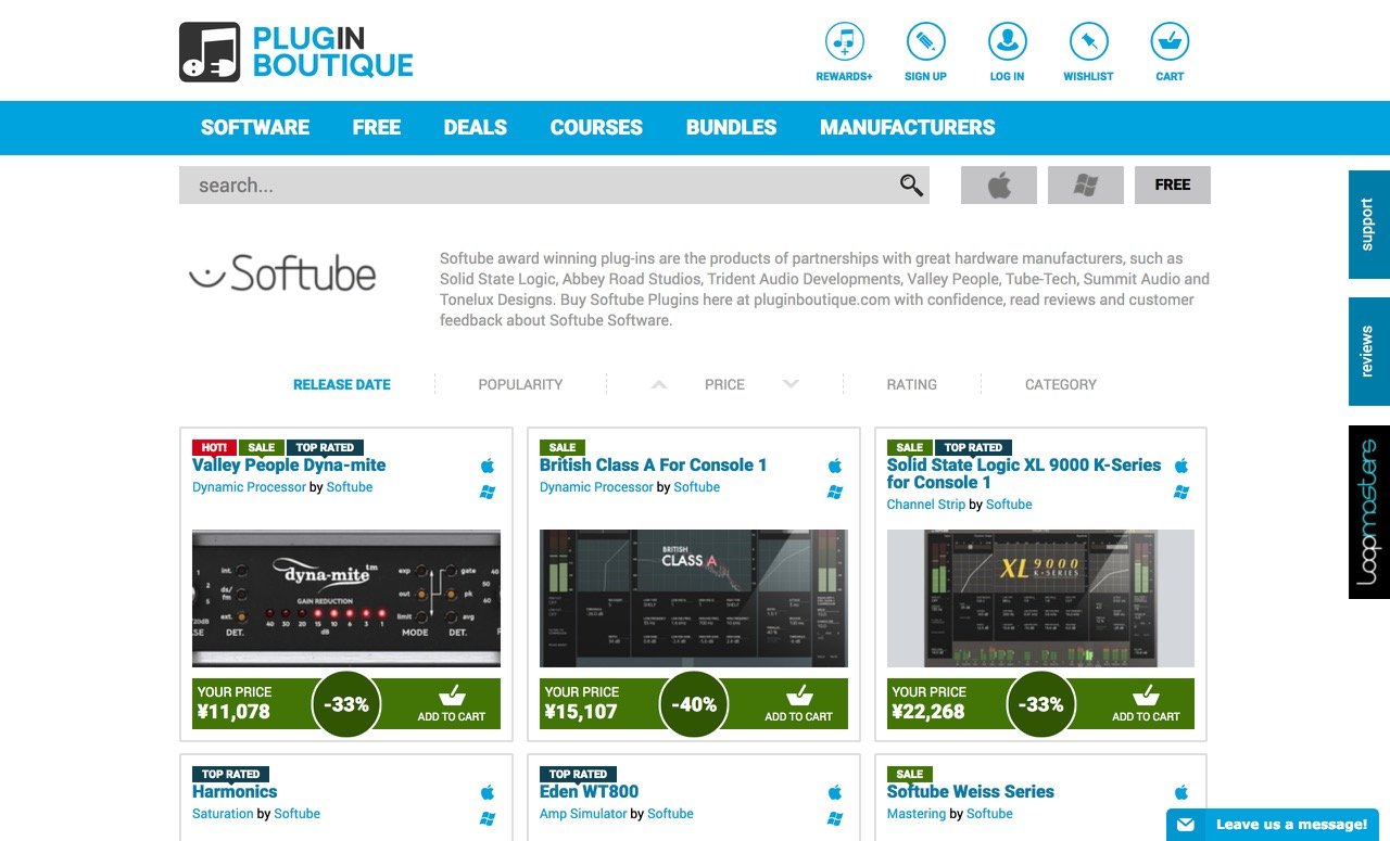 Buy Softube VST Plugins, Softube Instruments and Effects, Download Online, About Softube, Free Demo Plugins, VST, AU