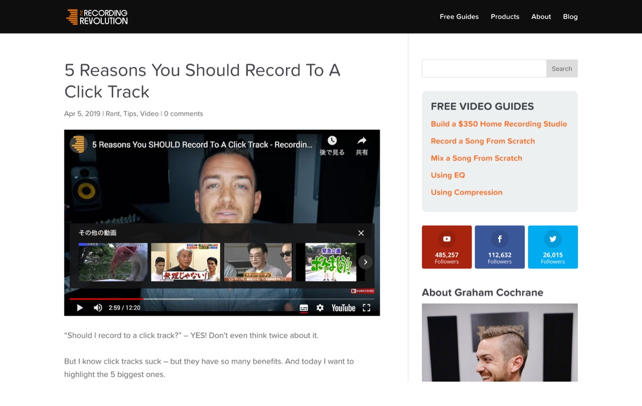 5 Reasons You Should Record To A Click Track - Recording Revolution