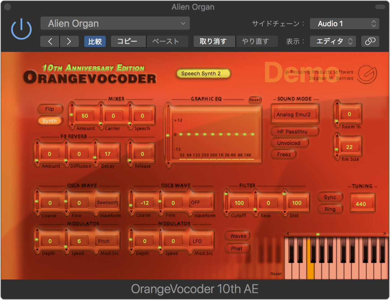 zynaptiq: ORANGE VOCODER AU