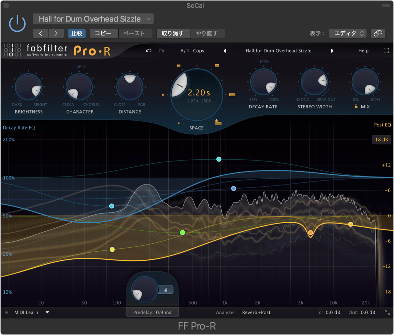 FabFilter Pro-R - Reverb Plug-In