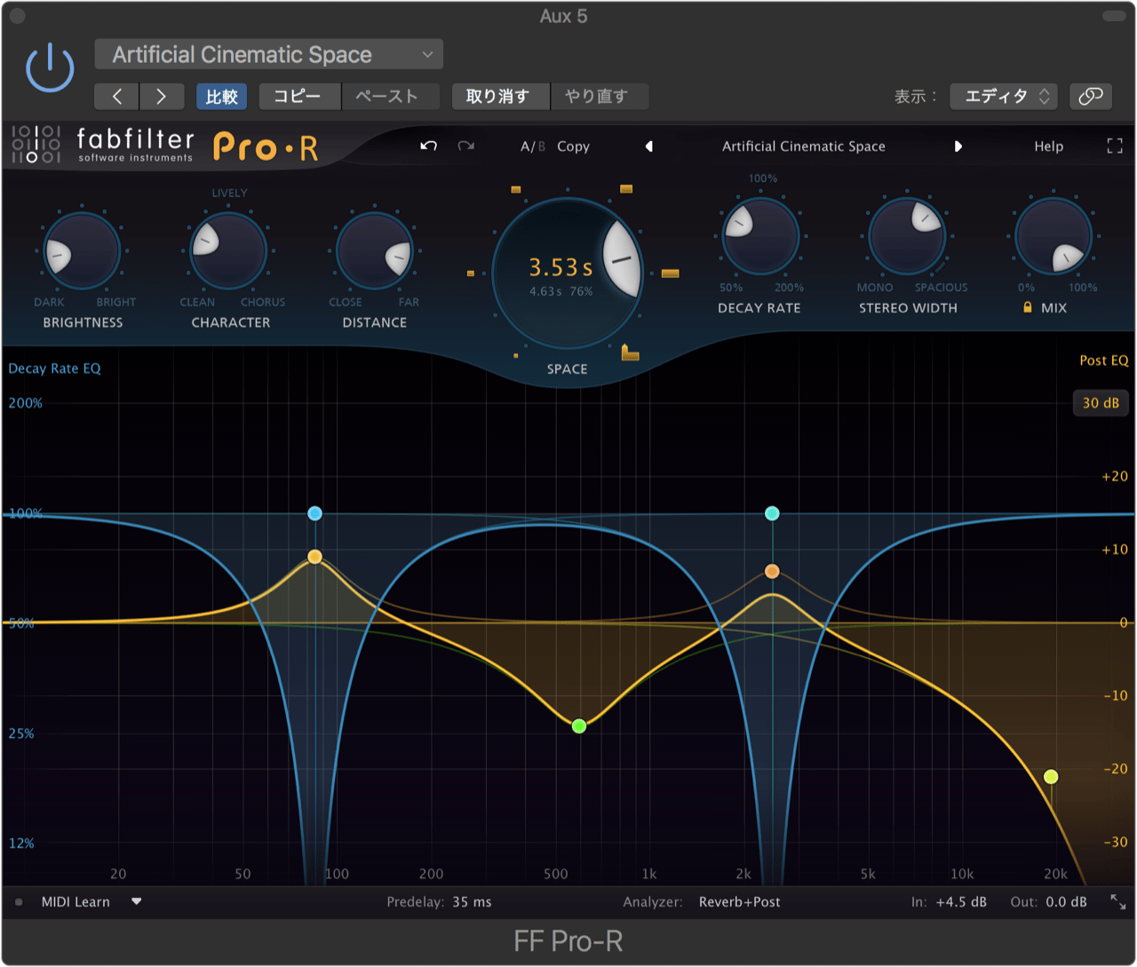 FabFilter : Pro-R ロングリバーブ(Artificial Cinematic Space)