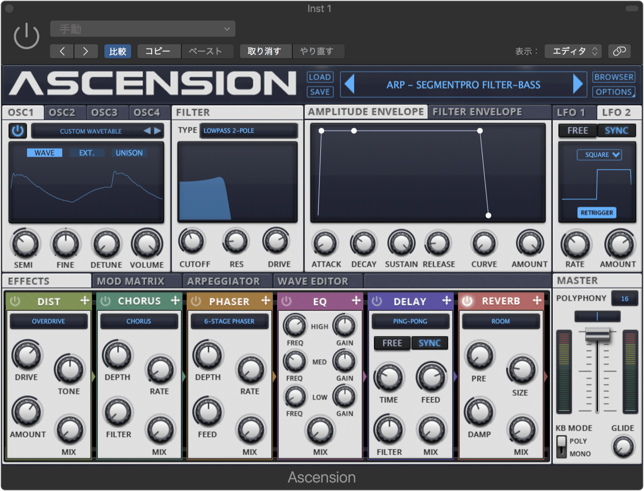 W.A Production Ascension Is A New Multi-Engine Synthesizer Plugin