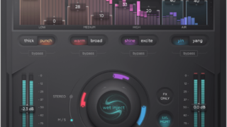 PROCESS.AUDIO | Pro Audio Plug-ins | Sugar