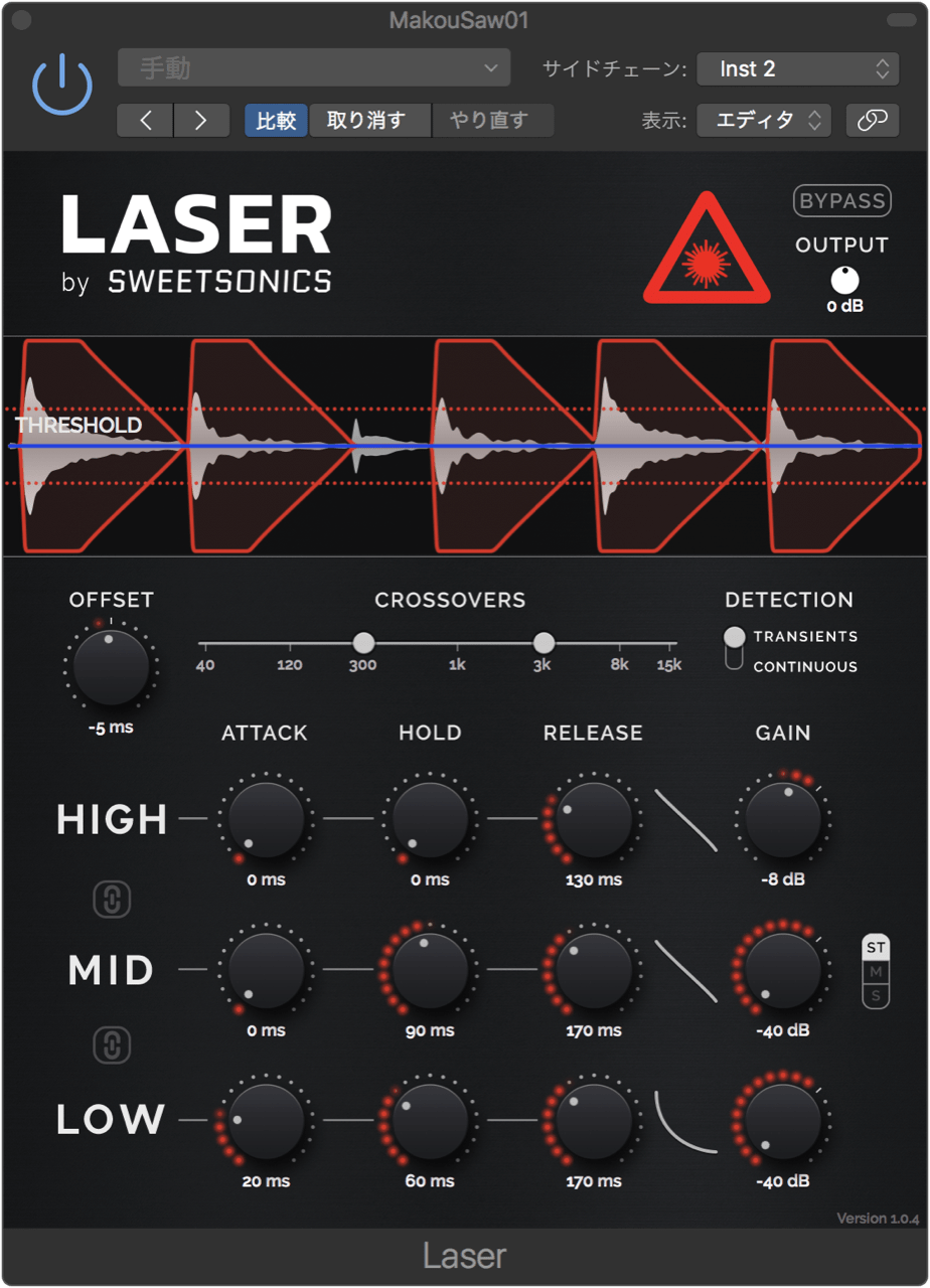LASER (AU, VST3, AAX) for Mac & Win - Sweetsonics Audio Plugins