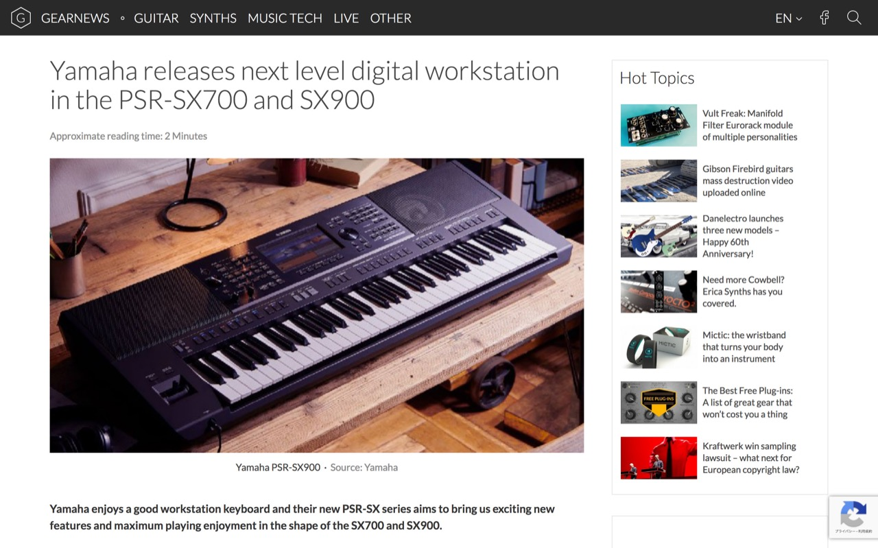 Yamaha releases next level digital workstation in the PSR-SX700 and SX900 - gearnews.com