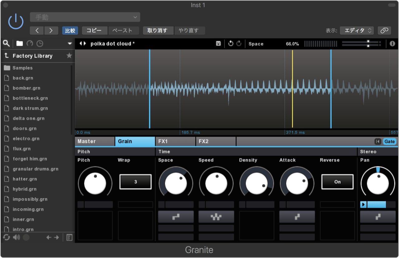 New Sonic Arts | Granite - Granular Synthesis VST / AudioUnit Plugin