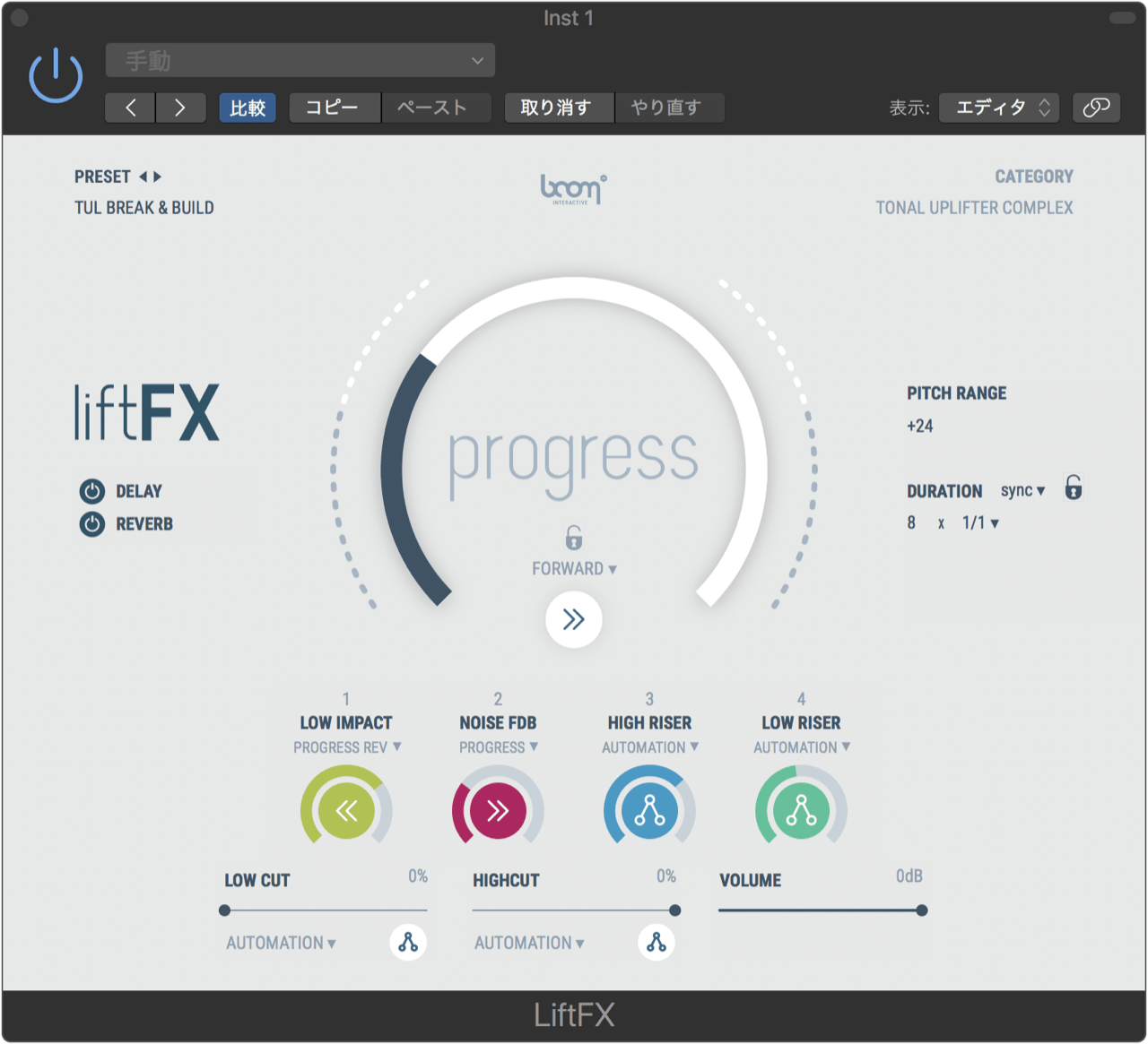 liftFX | Playable Build-Up, Drop & Effects Generator