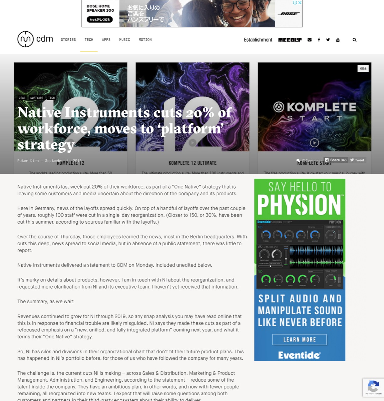 Native Instruments cuts 20% of workforce, moves to 'platform' strategy - CDM Create Digital Music