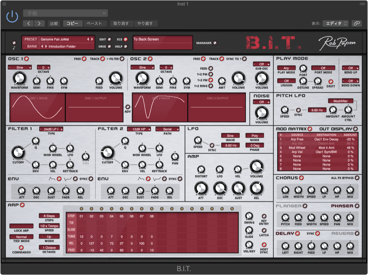 Rob Papen BIT virtual synthesizer