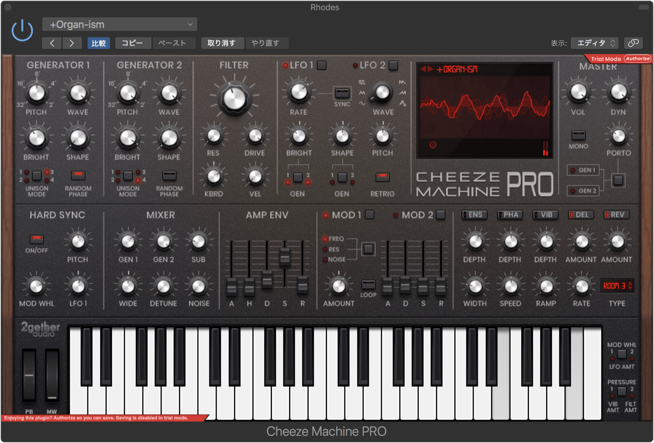 Cheeze Machine PRO | 2getheraudio | Music Production Software