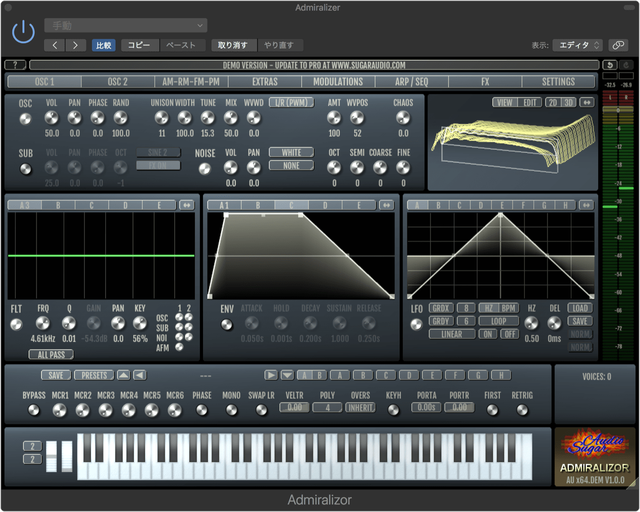 Admiralizor – Wavetable Multi Operator Synthesizer Audio Plug-In | Sugar Audio