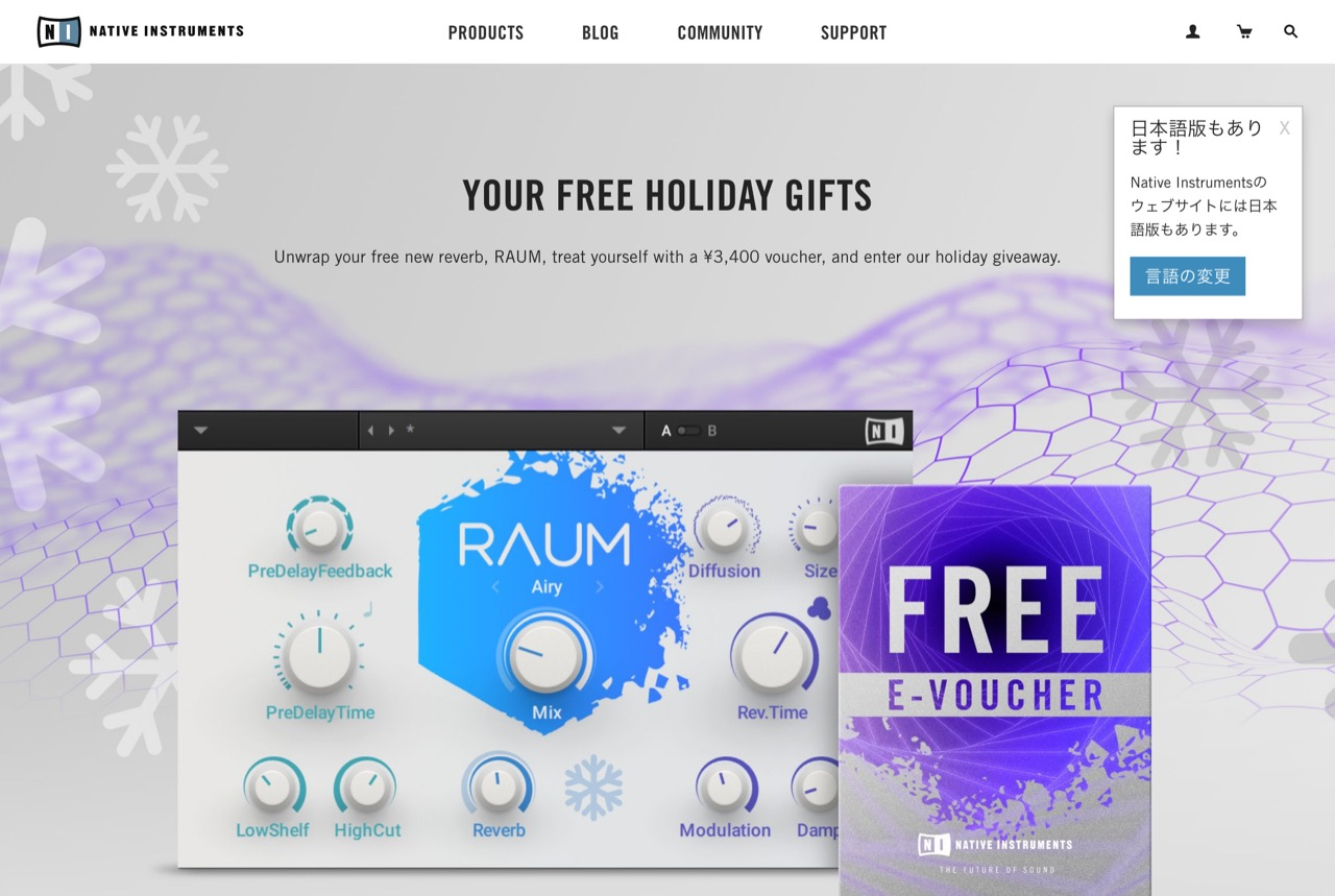Your Free Holiday Gifts
