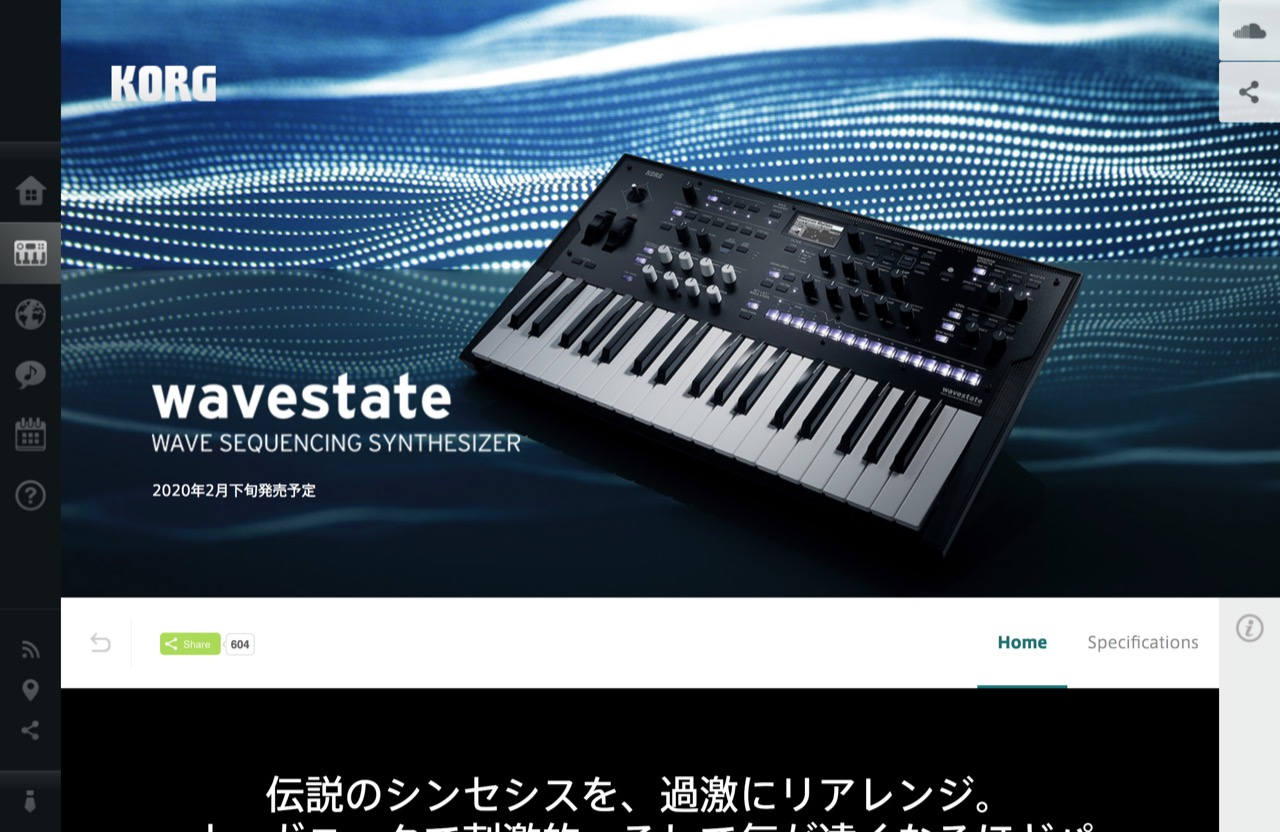 wavestate - WAVE SEQUENCING SYNTHESIZER | KORG (Japan)