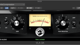 """Black Rooster Audio """"VLA-3A"""""""