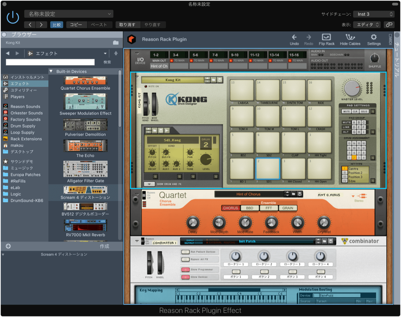 Reason Rack Plugin