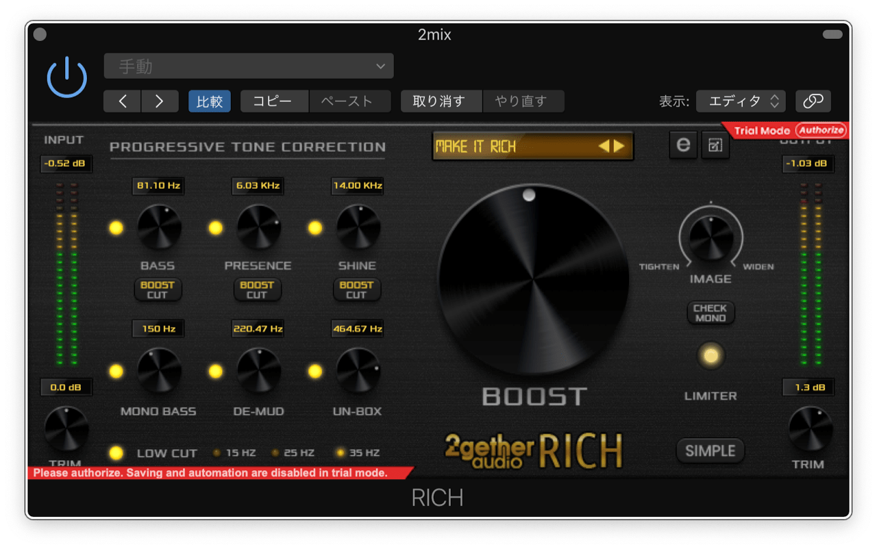 RICH Download | 2getheraudio | Music Production Software