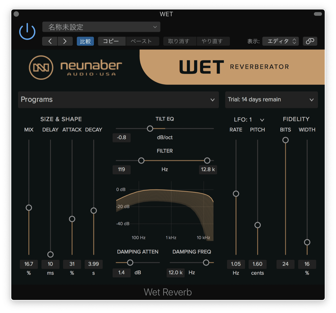 Wet Reverberator Plug-In | Neunaber Audio
