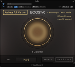 BOOST X - DYNAMIC SATURATION - Initial Audio