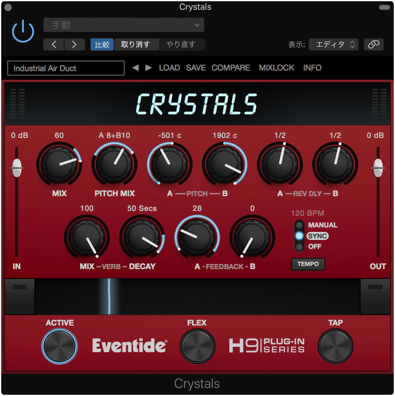 "Eventide ""Crystals"" (Plugin Boutique)"